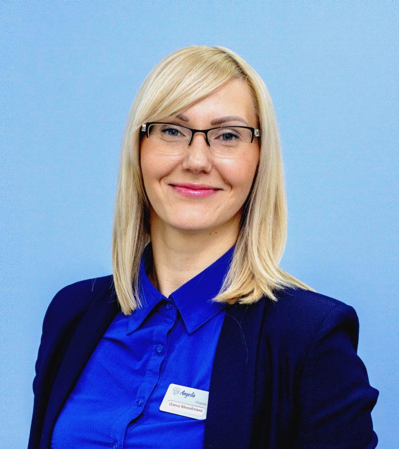 Елена Владовская