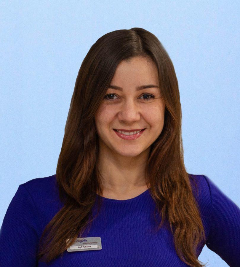 Наталія Остапенко