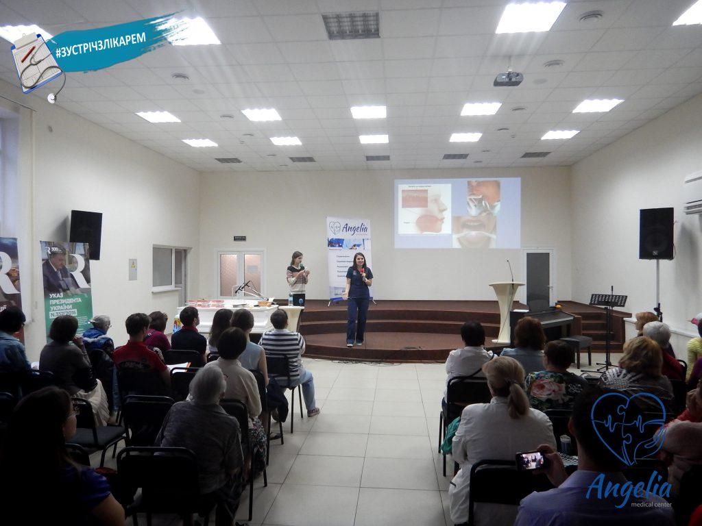 ЗУСТРІЧ З ЛІКАРЕМ – АМЕРИКАНСЬКІ СТОМАТОЛОГИ В КИЄВІ