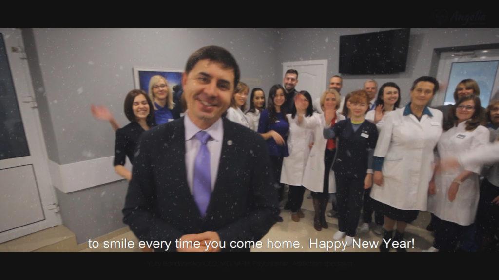 Побажання на Новий 2019 рік від Юрій Бондаренка