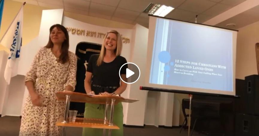 12 кроків допомоги рідним залежних людей (відео)