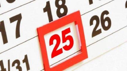 25 грудня – ВИХІДНИЙ